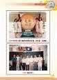 袁聖殷 | [組圖+影片] 的最新詳盡資料** (必看!!) - www.go2tutor.com