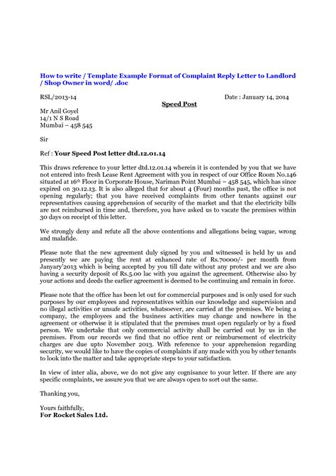 Best Photos of Formal Complaint Letter Against Supervisor