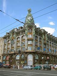 Cafe Singer St. Petersburg Russia