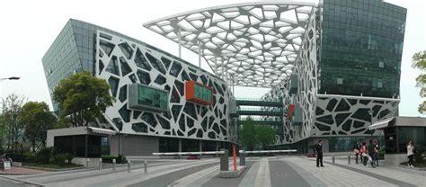 siege social simply market file alibaba headquarters jpg wikimedia commons