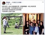 57歲著名導演楊冠玉突然去世,死因曝光:血糖過低昏倒猝死