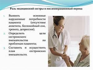 Роль медицинской сестры в профилактике гипертонии