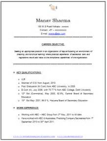 It Company Resume Format by Resume Same Company Resume Badak