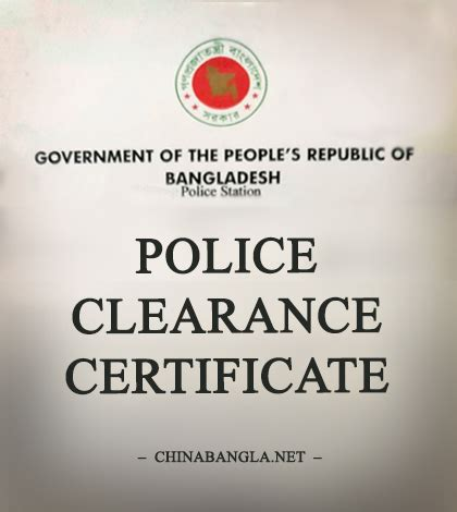 steps   police clearance   criminal certificate