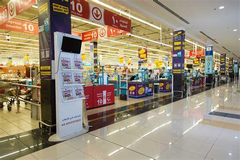 shopping  dubai fill  baggage