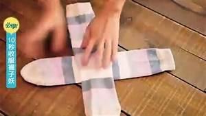 Marie Kondo Kleidung Falten : die besten 25 folding socks ideen auf pinterest kleidung falten sockenaufbewahrung und hosen ~ Bigdaddyawards.com Haus und Dekorationen