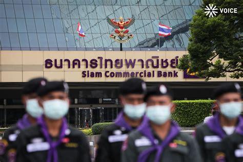 เปิดผลประกอบการ-กำไร 5 ปีล่าสุด 'ไทยพาณิชย์-ปูนซิเมนต์ไทย'