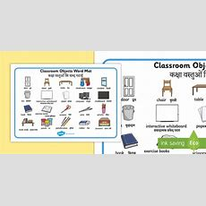 Classroom Objects Word Mat Englishhindi  Classroom Objects