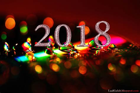 happy  year  wallpapers hd   happy
