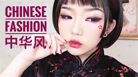 chinese fashion makeup tutorial vivekatt youtube