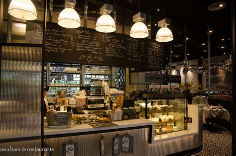 Greyhound Cafe- At Groove @ Central World Bangkok