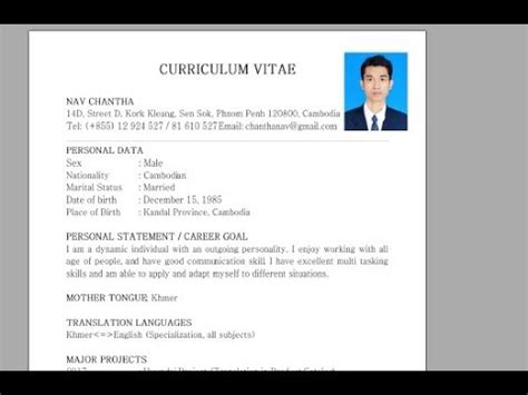 Resume Place by How To Insert Photo In Resume And Cv 2018