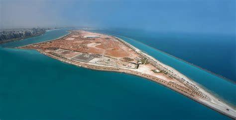 Lulu Island - Abu Dhabi - Information Portal
