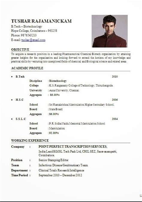 Updated Curriculum Vitae Format by Bio Data Form Beautiful Excellent Professional