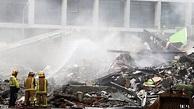 新西兰地震死亡人数升至98 CTV大楼被埋者恐全部遇难(组图)-搜狐新闻
