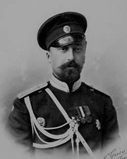 grand duke nicholas mikhailovich  russia wikipedia