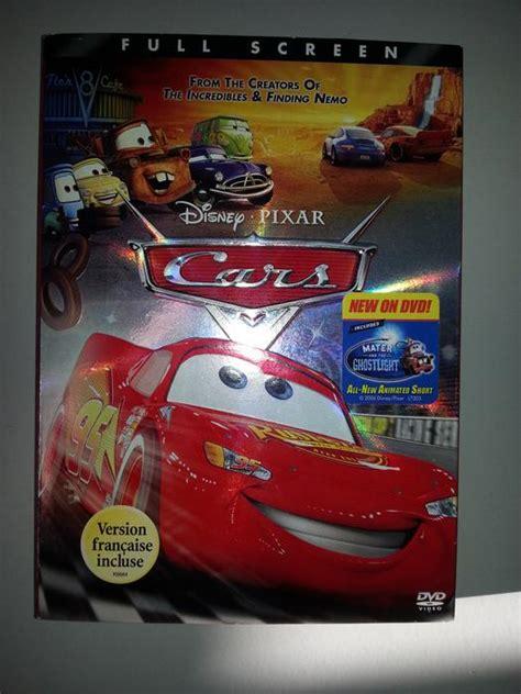 dvd cars fullscreen