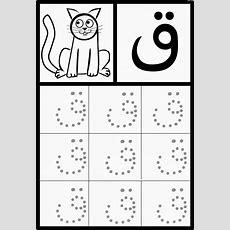 """Kindergarten Help On Twitter """"#اللغة #الكتابة #ركنالتخطيط (أوراق عمل مناسبه لمستوى اول )👦🏻👧🏻💕"""