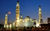 Ramadan in Quba - the first mosque | Voice of the Cape