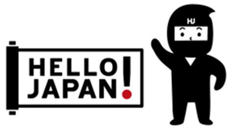 28 contoh grafiti tulisan tangan. Membuat Nama Jepang sendiri   Anime Generation 21