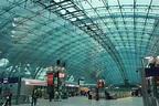 Frankfurt Airport - Airport in Frankfurt - Thousand Wonders