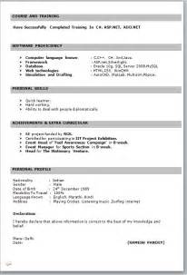 cv format for freshers doc download microsoft download resume format write the best resume