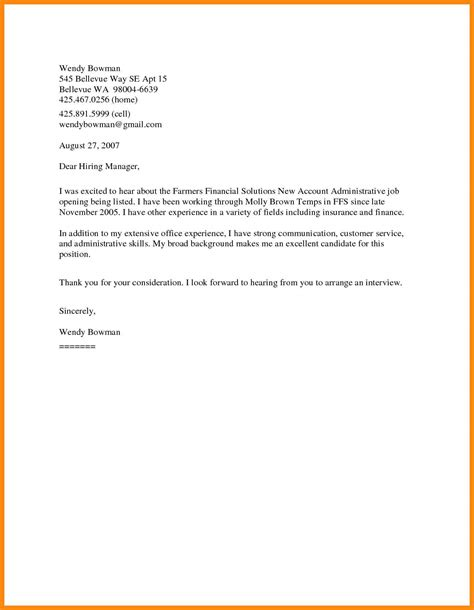 cover letter exle for application cover letter in of email exle 28 images 14 cover
