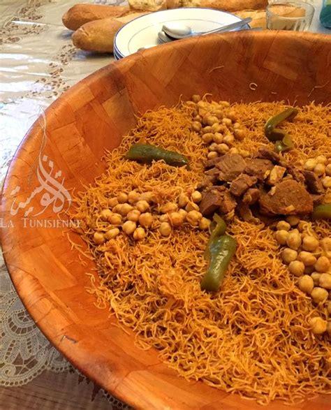 la cuisine tunisienne vermicelles tunisiennes à la vapeur douida mfawra