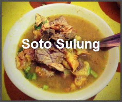 resep soto sulung asli enak