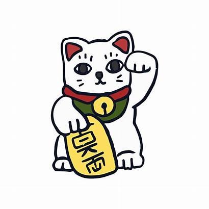 Lucky Cat Neko Maneki Illustration Vector Japanese