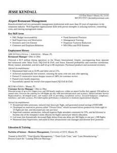 resume exles for media internships inventory management control clerk resume sales inventory management specialist lewesmr