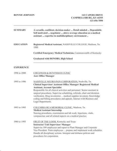 Mobile Resume Templates by Resume Template 1 Free Resume Templates