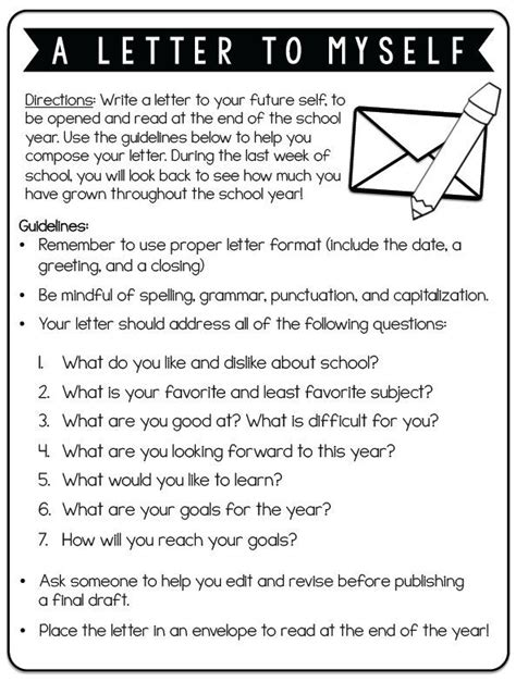 letter to future self template back to school already back to school writing activities and school