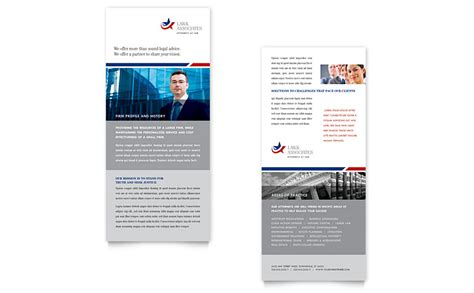 legal government services rack card template word
