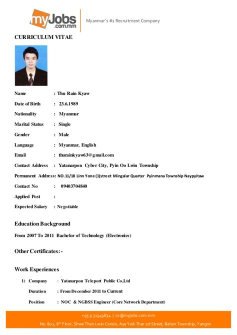 Cv Form  100 More Photos. Cover Letter For Resume Lecturer. Resume Summary Yahoo. Resume Summary For Entry Level. Cover Letter For Office Assistant With No Experience. Application For Employment Costco. Resume Zip. Resume Example Different Positions Same Company. Cover Letter For Medical Assistant Externship