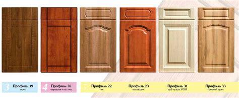 fabricant de porte de cuisine meubles de cuisine en bois meuble de cuisine bois blanc