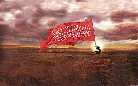 Ya Imam Hussain Karbala Battlefield Islamic Battleground