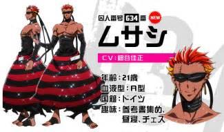 chico clothing el anime de nanbaka confirma nuevos actores de voz koi