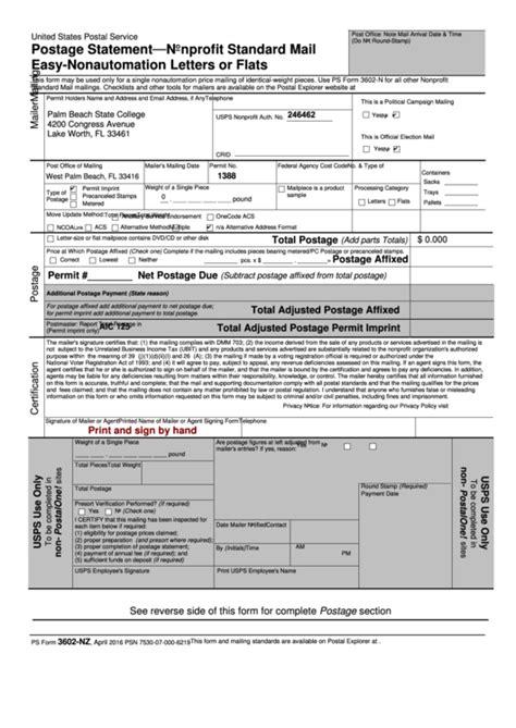 top ps form  templates      format