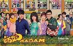 師奶MADAM | 香港網絡大典 | Fandom powered by Wikia