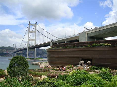 Noah's Ark (hong Kong) Wikipedia