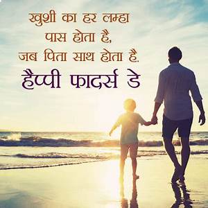 Happy Fathers Day Images for Whatsapp DP in HD From ...