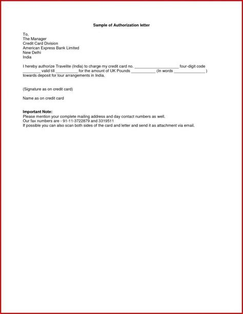 sample  authorization letter  cheque collection