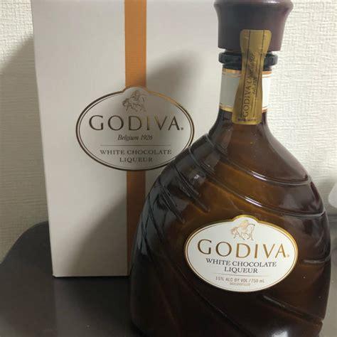 Godiva リキュール 飲み 方