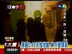日本大地震第一手直擊 華視主播謝安安與四組記者第一時間赴日連線 - 華視新聞網