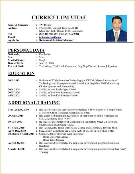 Updated Curriculum Vitae Format by Format For Writing Curriculum Vitae So If You Want To