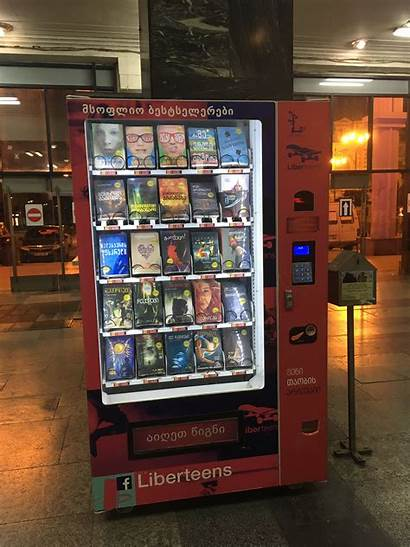 Vending Machines Sell Books Machine Tbilisi Donation
