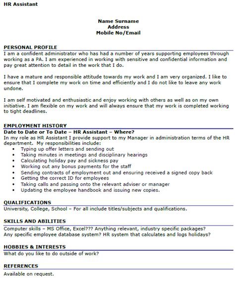Personal Statement For Admin Sles by Hr Assistant Cv Exle Icover Org Uk