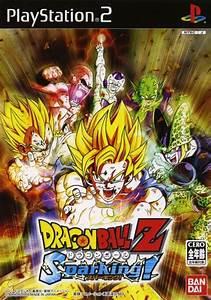 Dragon Ball Z Budokai Tenkaichi Box Shot For Playstation