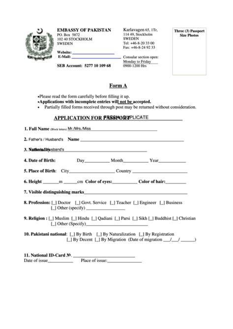 passport renewal forms  templates